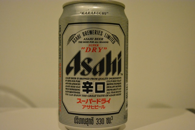 asahi-superdry-thai