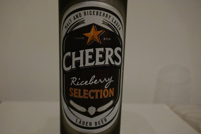 cheers-selection