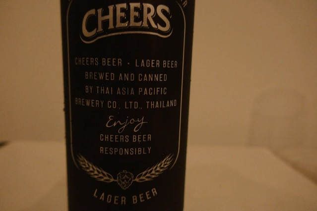 cheers-selection2