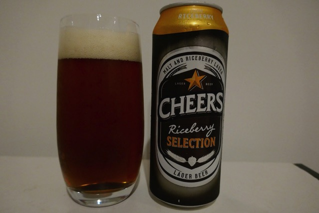 cheers-selection3