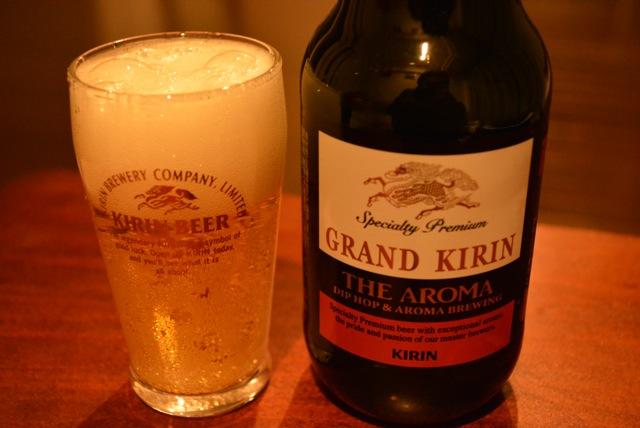 grand-kirin-the-aroma2