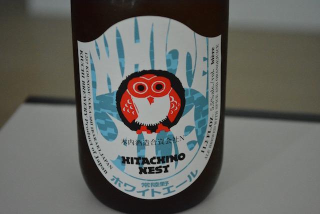 Hitachinonest