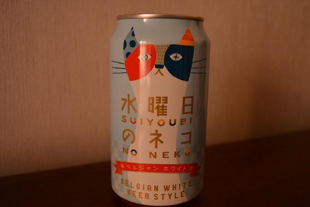 suiyobi-no-neko
