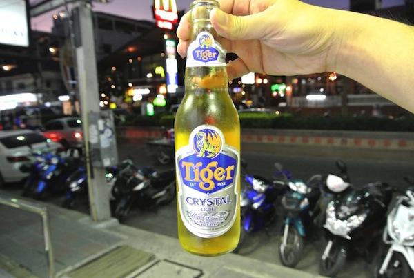 Tigercrystal1