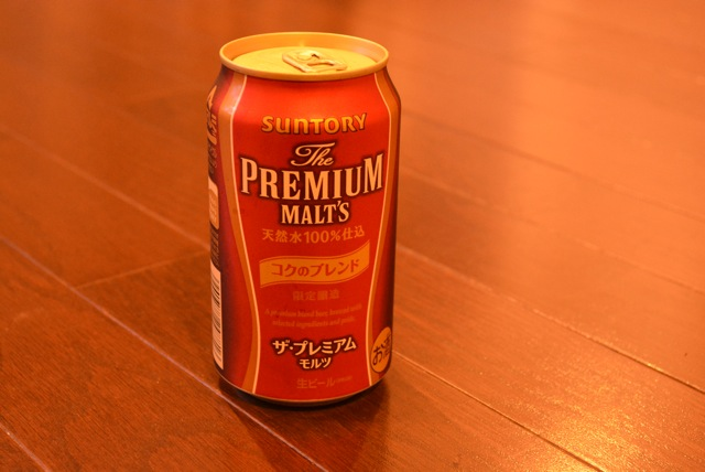 premium-malts-koku