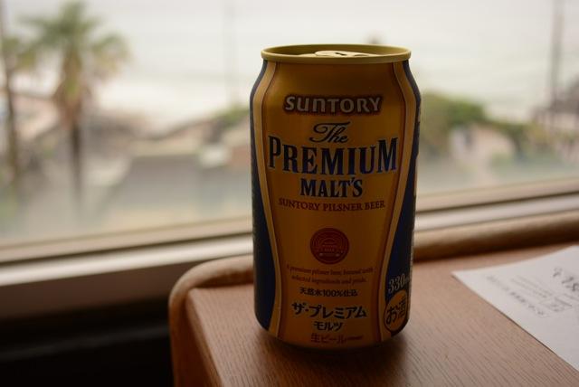 premium-malts
