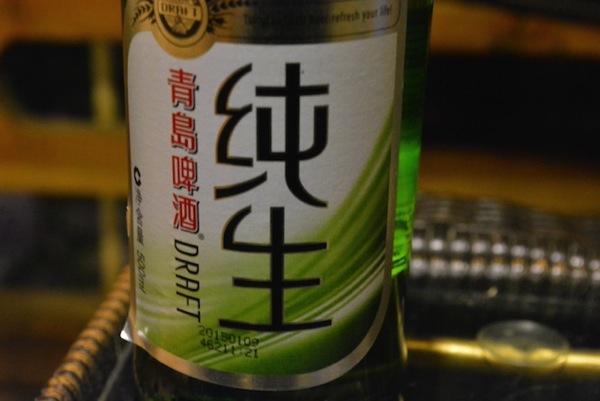 Chintaojyunsei