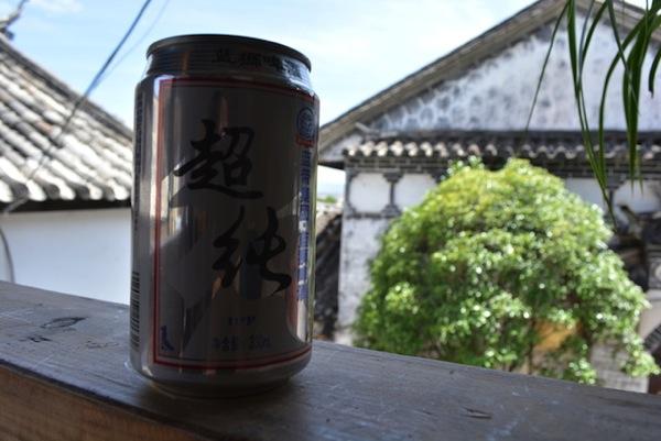 Chojyun1