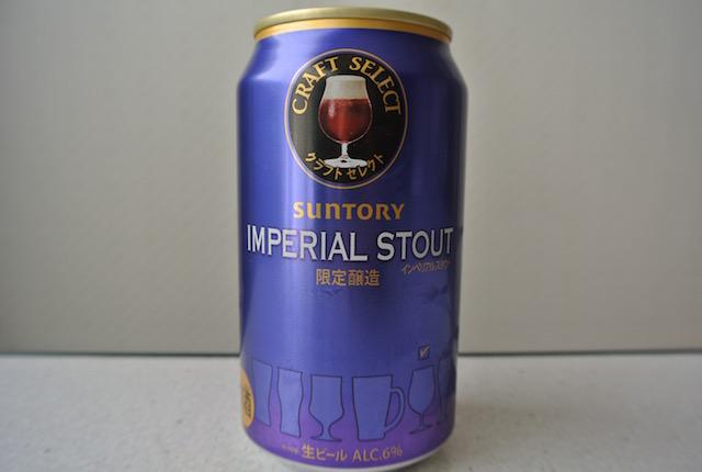 Imperialstout