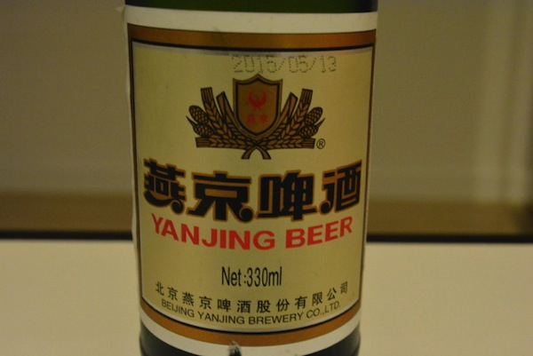 Yanjingbeer