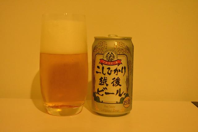 Koshihikari2