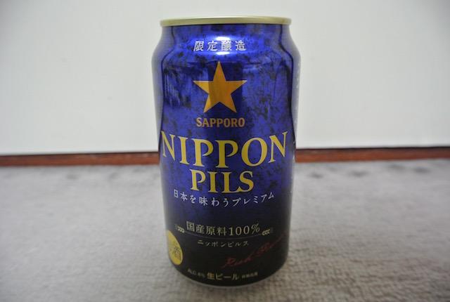Nipponpils
