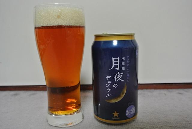 Tsukiyodunkel3
