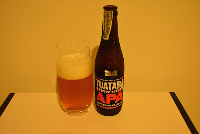 Tuataraapa3