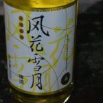 fukayukitsuki.jpg