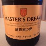 mastersdream.jpg