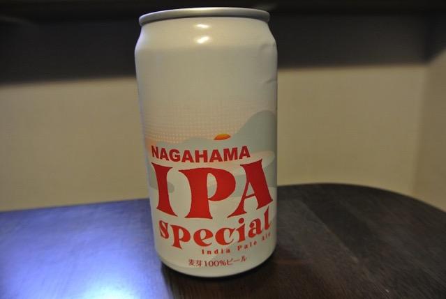 nagahama-ipa