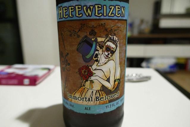 cerveceria hefeweizen