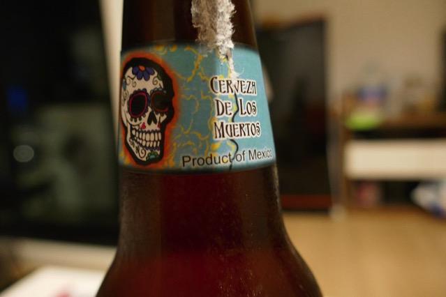 cerveceria hefeweizen2