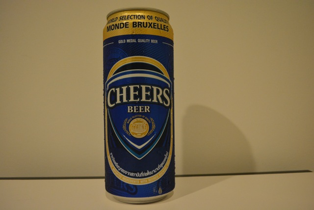 Cheers lager