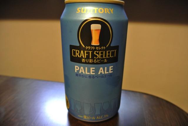 craftselect-pale-ale