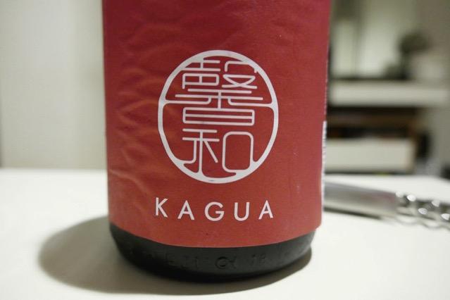kagua-red