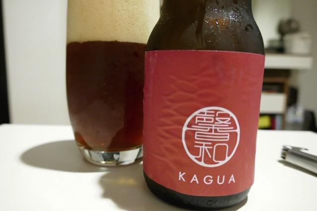 kagua-red3