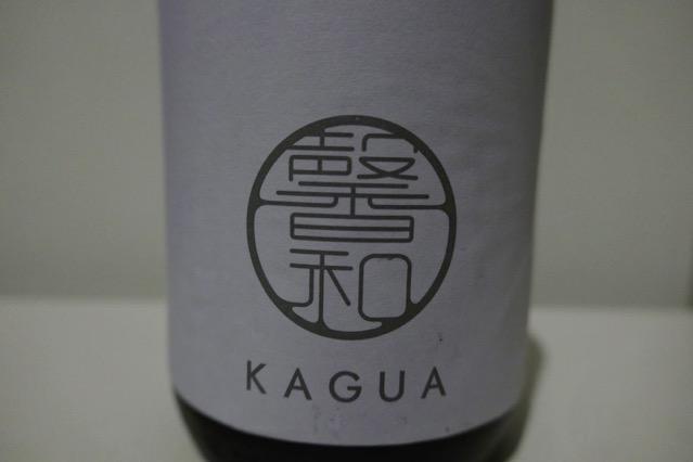 kagura-blanc