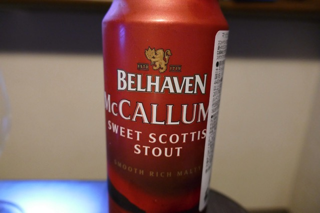 mccallum-sweet-scotish-stout