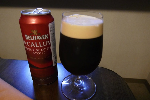 mccallum-sweet-scotish-stout5