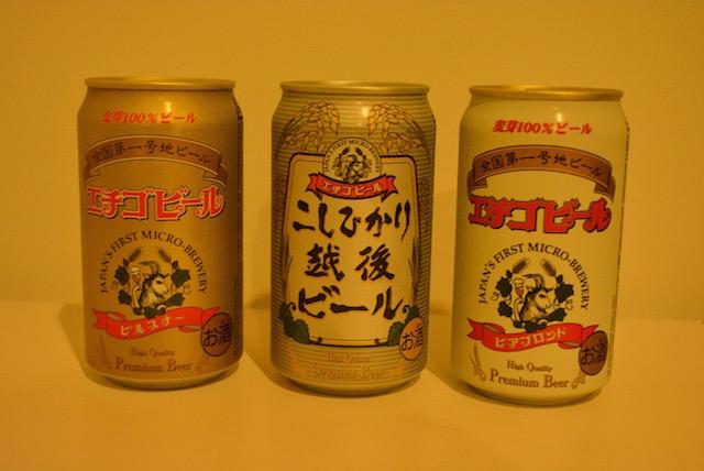 bkk-japanese-beer