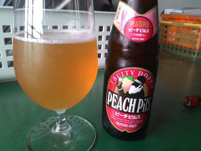 Peachpils1