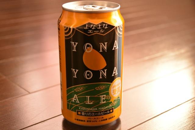 Yonayona ale