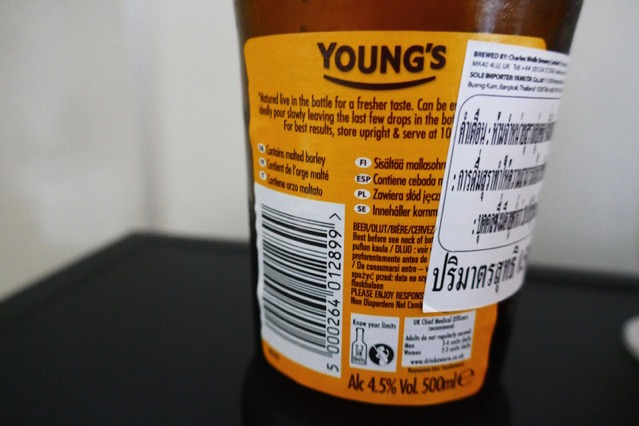 young-bitter2