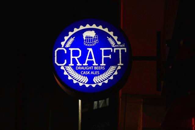 bkk-craft-silom