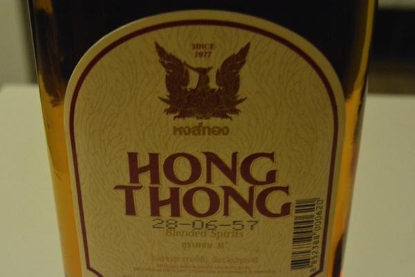 Hongthong