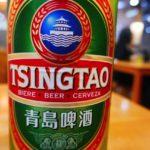 tsingtao-thai.jpg