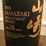 whisky-yamazaki18.jpg