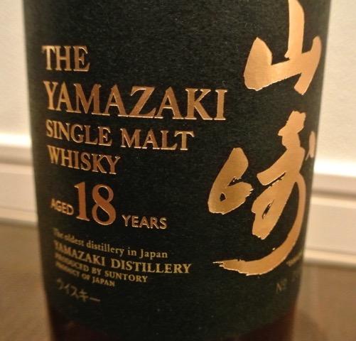 whisky-yamazaki18