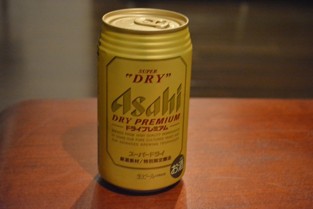 Prumium dry2