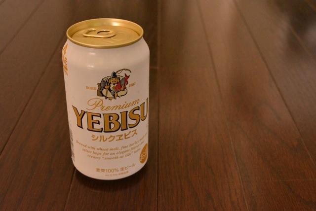Silk yebis