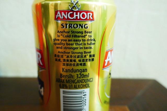 anchor strong3