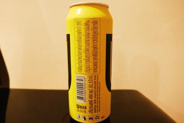 u beer2