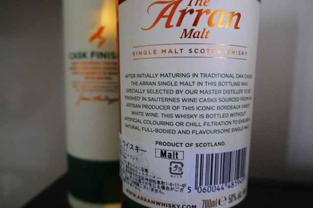Arran Sauternes Cask Finish2