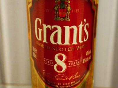 grants8years.jpg