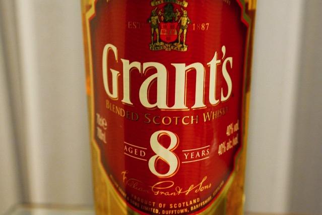 grants8years
