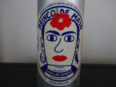 drinco-da-mayo.jpg