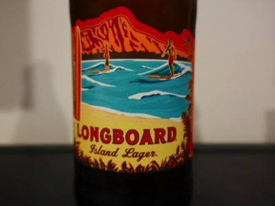 long-board-lager.jpg