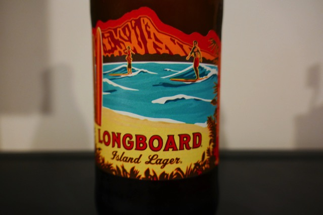 long board lager