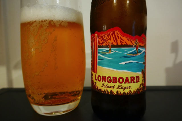 long board lager2